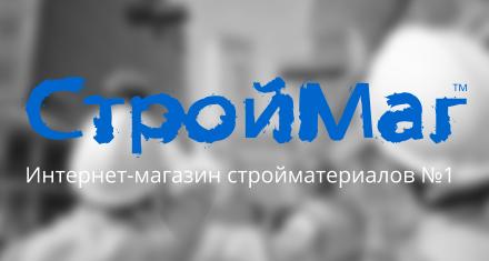 «Stroymag.ua»
