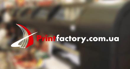 «Printfactory.com.ua»