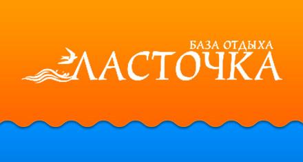 lastochka-crimea.ru