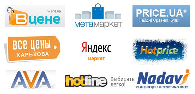 price-aggregators