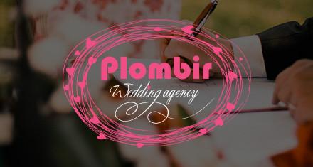 Plombir Wedding Agency