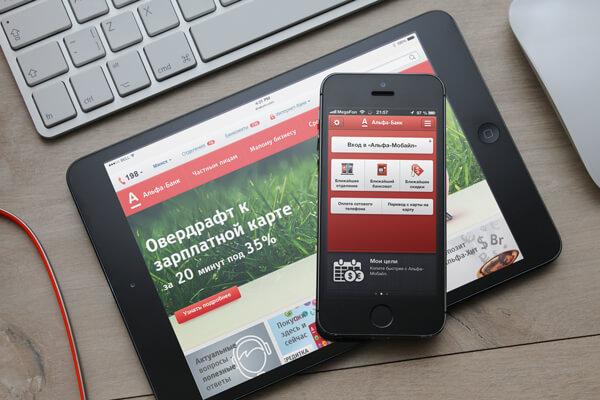 мобильное приложение - Reclamare