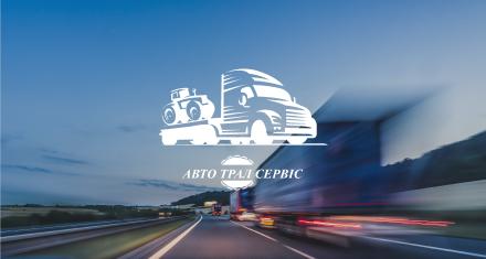 Auto Tral Service